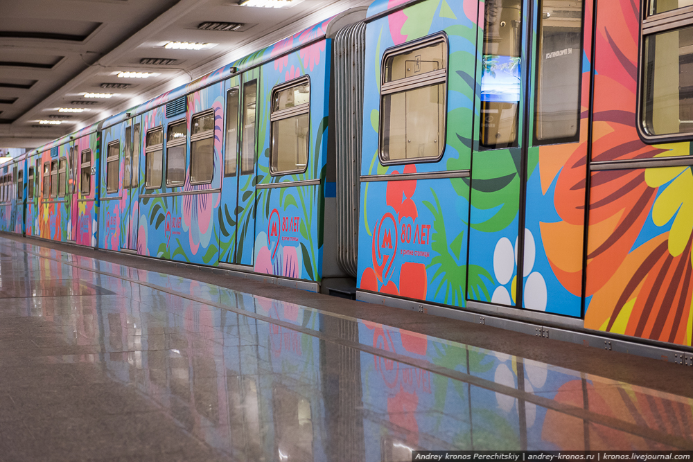 kraski_metro_02.jpg