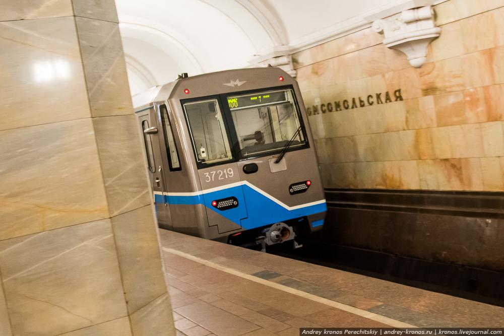 В во сколько открывается метро